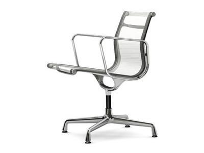 Vitra Aluminium Chair EA 108 Netzgewebe